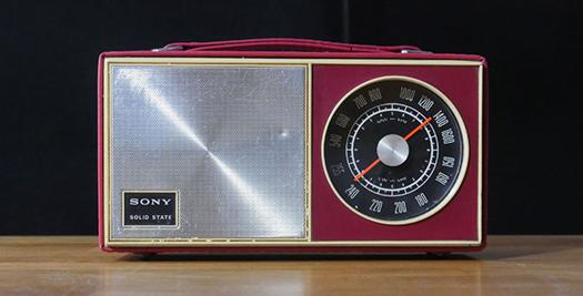 Sony 6R 24L