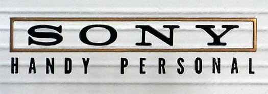 il nuovo logo Sony del 1957