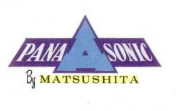 vecchio logo Panasoinc