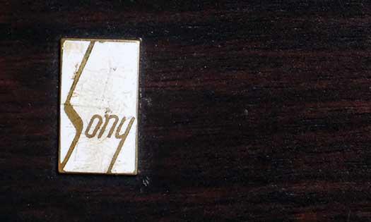 primo logo Sony del 1955