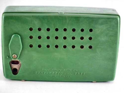 coperchio posteriore TR55